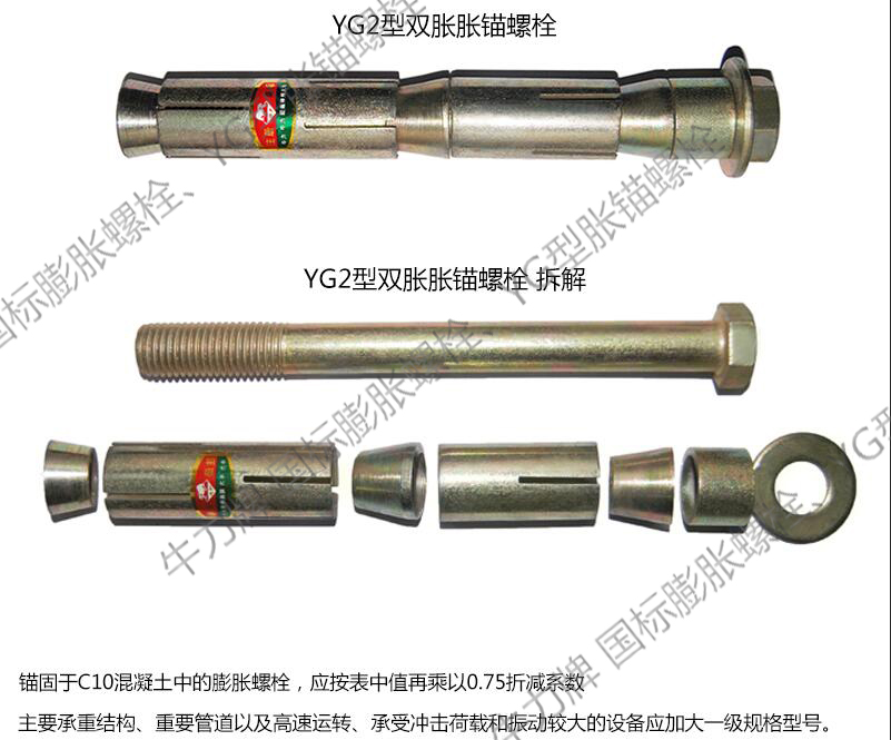 YG2-3.jpg