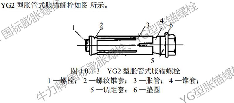 YG2-4.jpg